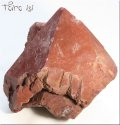 レッドクォーツ 赤水晶