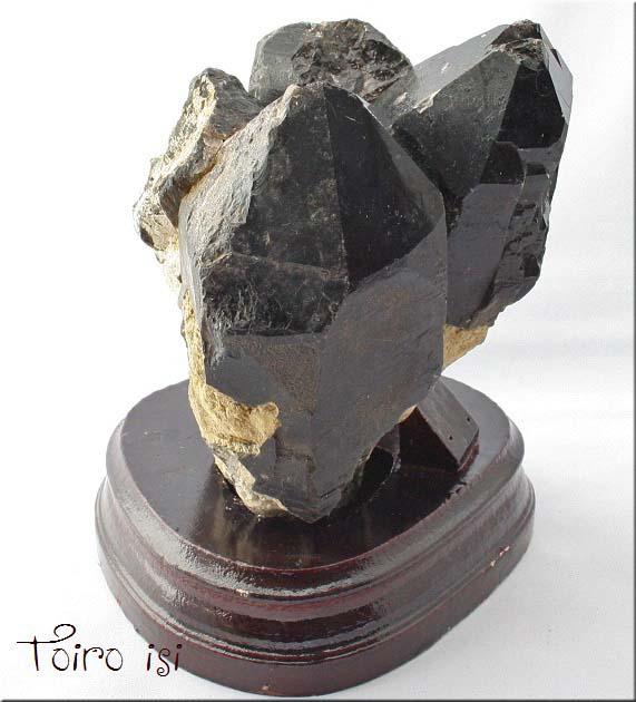 画像1: 黒水晶 クラスター
