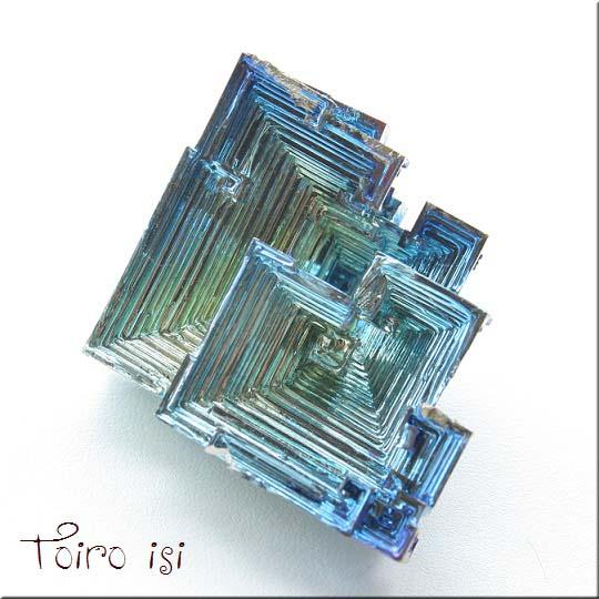 画像1: 人工ビスマス 結晶 人工ビスマス 結晶 - トイロ石