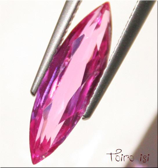画像1: ピンク サファイア (合成) シンセティック ソーティング付き
