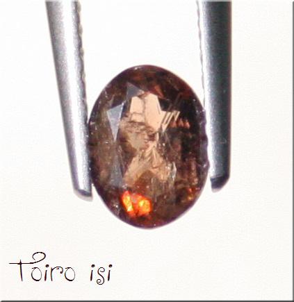 画像1: アキシナイト ( 斧石 )