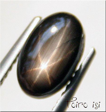 画像1: ブラック スターサファイア