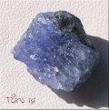 タンザナイト 原石