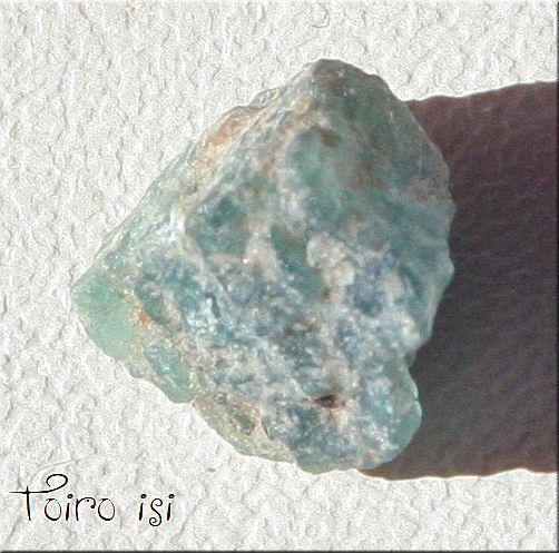 画像1: グランディディエライト 原石
