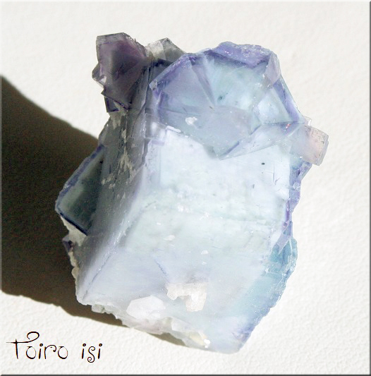 画像1: ブルーパープル フローライト 原石